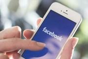 كيف يعمل نظام إعلانات فيسبوك