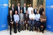 البنك العربي يُطلق سلسلة ورشات عمل لعملائه من قطاع الشركات الصغيرة والمتوسطة
