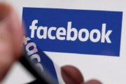 فيسبوك تختبر تحديثات جديدة في حالة الملف الشخصي