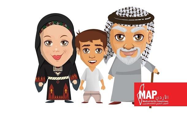 الجمعية الاردنية للعون الطبي للفلسطينيين تطلق حملة