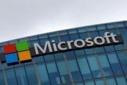 الحوسبة السحابية ترفع عائدات مايكروسوفت لأكثر من 24 مليار دولار
