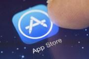 هذه قائمة بأغلى التطبيقات على Apple store