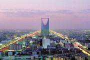 هيئة الاتصالات السعودية تخفض الأسعار التحاسبية للمكالمات بين المشغلين بنحو 50%