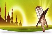 الأردن الثالث عالميا بمسابقة حفظ القرآن الكريم