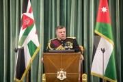الملك يفتتح الدورة العادية الثانية لمجلس الأمة الثامن عشر...... جلالته: لن يجد أحد الحلول لمشاكلنا إلا نحن أنفسنا