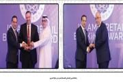 بطاقة العربي الإسلامي المقسطة تحصل على جائزة كامبردج