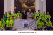 فوز جامعة الأميرة سمية بمسابقة البرمجة الإقليمية