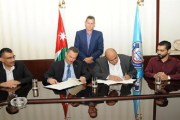 اتفاقية تعاون بين جامعة