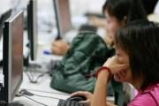 الصين....... إغلاق آلاف المواقع الإلكترونية منذ عام 2015