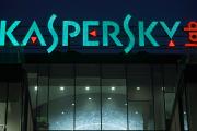 كاسبرسكي الروسية تشتكي أميركا بعد اتهامها بالتجسس