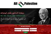 أبوغزاله: جمعية
