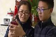 الايفون اكس متهم بالعنصرية في الصين