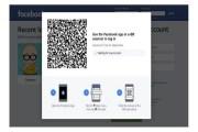 فيسبوك تختبر الدخول من خلال مسح كود QR