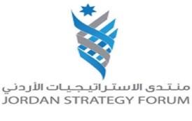 منتدى الاستراتيجيات الأردني يحلل مرتبة الأردن في تقرير ممارسة أنشطة الأعمال 2018
