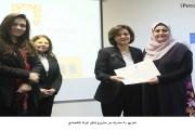 تخريج 50 متدربة من مشروع تمكين المرأة الاقتصادي