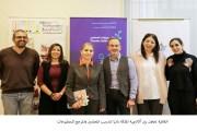 اتفاقية تعاون بين أكاديمية الملكة رانيا لتدريب المعلمين والمرجع للمطبوعات