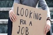 معدل البطالة يرتفع إلى 18.5%