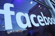 فيسبوك يسعى للشفافية بالكشف عن عائداته الاعلانية