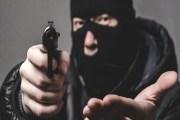 سطو مسلح على بنك في الوحدات