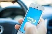 الامارات تنفي فرض رسوم على مكالمات تطبيق سكايب