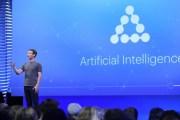هل أخفقت فيسبوك في مجال الذكاء الصُنعي؟