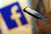 دراسة: قضاء وقت أطول على فيسبوك