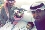 بعد نداء على تويتر .......شاب سعودي تبرع بكليته لطفلة لا يعرفها