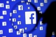 5 خطوات لتنظيف وترتيب بيتك الرقمي في الفيسبوك