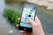انطلاق قمة التسويق المبتكر عبر الهاتف المتحرك في عمان الشهر الحالي