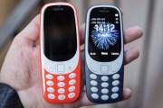 نوكيا 3310 بدعم لشبكات الجيل الرابع LTE قد يرى النور قريبًا