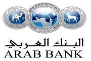البنك العربي الراعي الاستراتيجي لمنتدى اتحاد المصارف العربية حول