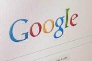 خسرت 3 مليارات دولار....... جوجل في مأزق بسبب زوجين بريطانيين
