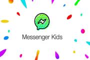 فيسبوك تطلق تطبيقاً للأطفال على