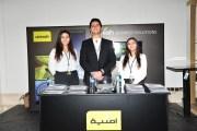 أمنية ترعى مؤتمراً إقليمياً للمصارف العربية حول
