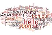 6 نصائح لتعلم لغة جديدة بأسرع وقت