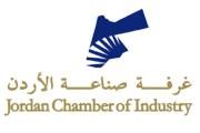 14 دولة تستحوذ على 80 % من الصادرات الأردنية