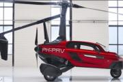 عرض أول سيارة طائرة في العالم