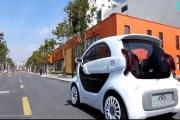 صناعة سيارة ثلاثية الأبعاد خلال 3 أيام فقط