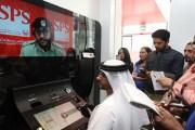 مركز شرطة بلا موظفين في دبي!