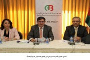 قندح: تعزيز الأمن السيبراني في الجهاز المصرفي ضرورة وطنية