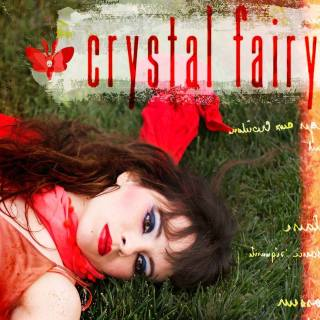 """News Added Dec 21, 2016 Crystal Fairy are a new band featuring Melvins' Buzz Osborne and Dale Crover, At the Drive-In/The Mars Volta's Omar Rodríguez-López, and Teri Gender Bender of Le Butcherettes. Ahead of their self-titled debut album (out February 24 on Ipecac), they've shared a new song called """"Chiseler."""" """"It was so much fun […]"""