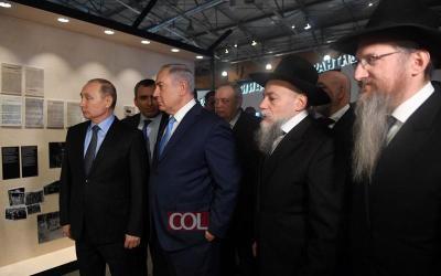 Russie : Binyamin Netanyahou et Vladimir Poutine au musée juif de Moscou