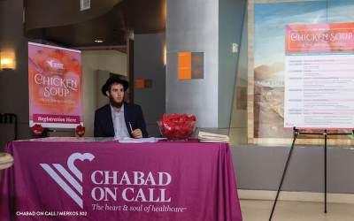 Etats-Unis : Conférence annuelle de l'organisation Habad de soutien en milieu hospitalier