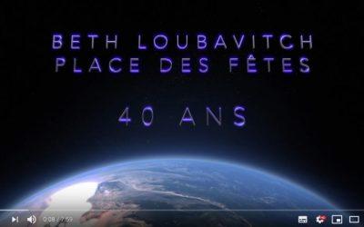 Clip vidéo à l'occasion des 40 ans du Beth Habad de la Place des Fêtes