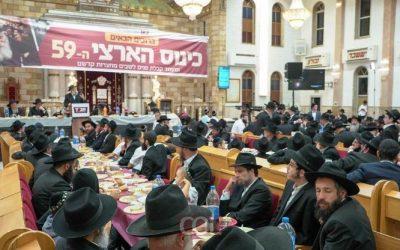 Kfar Habad : 59ème rassemblement annuel des Hassidim Habad d'Erets Israel