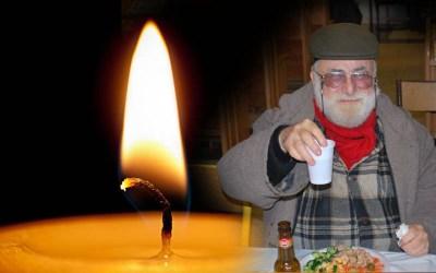 Aubervilliers : Les horaires des prières chez la famille de M. David Tordjman a»h