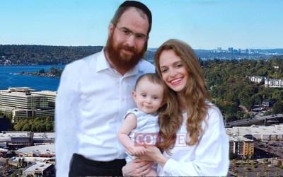 Nouvelle Chli'hout dans l'État de Washington : le Rav Israel et Shternie Treitel inaugurent le Beth Habad de Renton