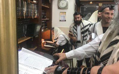 Tichea Beav 5779 au Beth Habad francophone de Netanya