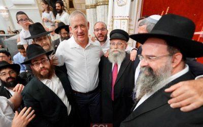 VIDEO. Benny Gantz aux Hakafot Cheniot à Kfar Habad