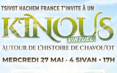 Mercredi 27 mai – 17h : Grand rassemblement virtuel en live pour préparer la Fête de Chavouot